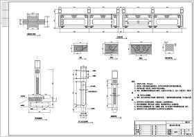 【江苏】某园林景观青石栏杆设计施工图
