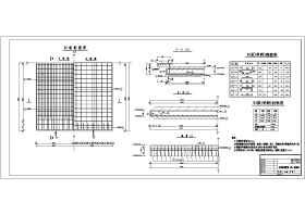 某水利工程8m跨度板桥结构钢筋图