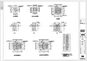 某地区马自达4S汽车专卖店钢结构cad设计施工图