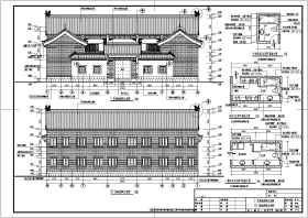 经典仿古四合院建筑设计施工图(带效果图)