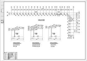 某學校走廊雨篷鋼結構設計施工圖紙