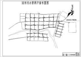 某市污水厂整套工艺施工图(毕业设计)