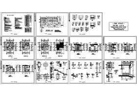 私人別墅設計圖紙