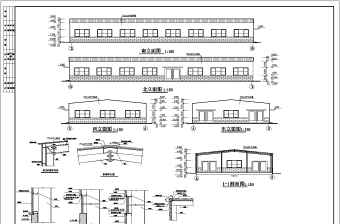 某20米跨轻钢结构厂房设计施工图纸