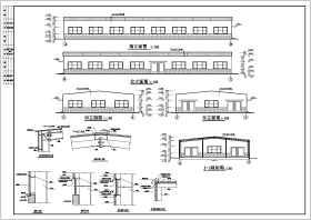 某20米跨輕鋼結構廠房設計施工圖紙