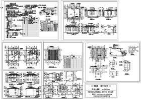 小别墅全套建筑图