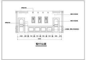 某地三室两厅全套装修cad设计施工图