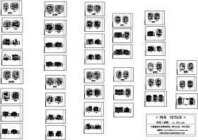 几套别墅户型设计方案图