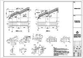 设计精致的几个钢楼梯cad施工图
