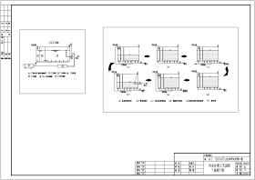 市政污水處理廠畢業設計流程及平面圖