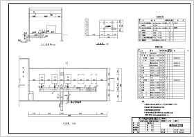 某地污水处理厂污水部分工艺设计施工图