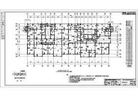 某地30層剪力墻結構住宅樓結構施工圖