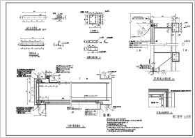 某水利工程3x3m鋼閘門金屬結構專業施工圖