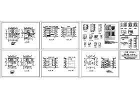 经典现代别墅全套施工图