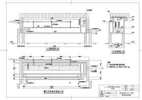 某污水处理厂BAF工艺设计(包含平面及各池体剖面)