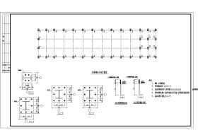 某地轻钢结构厂房车间结构设计施工图