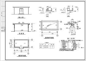 10t/h污水处理AO工艺全套土建施工图纸