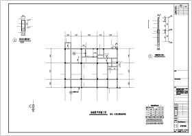 [南昌]风景区3层框架别墅结构cad施工图