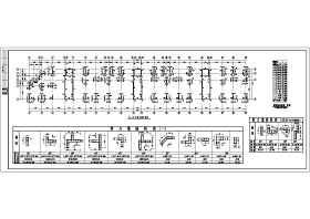 某地十三层框支剪力墙结构商住楼结构方案图(带地下室)