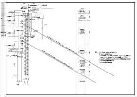 某三层地下室深基坑支护工程施工图