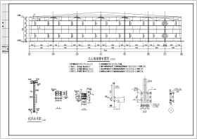 某汽车4S店展厅结构设计施工图纸
