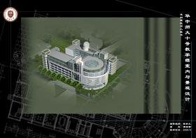 华中师大十号教学楼室内设计-毕业设计