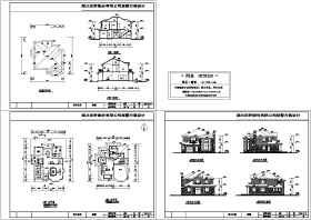 某二层独栋别墅方案设计