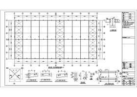 某地跨度21m钢结构单层厂房施工图纸