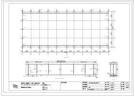 全套25米跨度全钢结构图纸