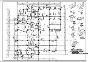 某框架结构商厦结构设计图