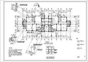 小高层住宅框剪结构cad施工工程图纸