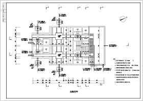 1200T/h高效沉淀池设计施工方案图纸