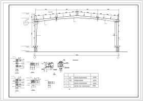 某轻钢结构厂房图纸