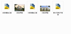 某地区某别墅区二期设计2套别墅图纸带效果图