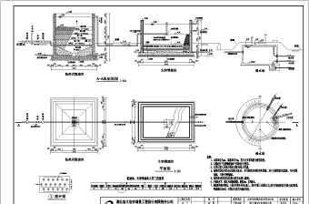 技施阶段农业水利工程粗滤池、生物慢滤池设计图