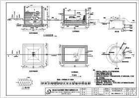 技施階段農業水利工程粗濾池、生物慢濾池設計圖