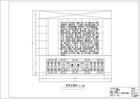 一整套中式餐厅设计方案建筑图纸
