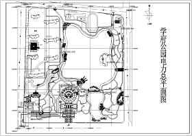某公园电气总图施工图(电力、照明、广播、监控)