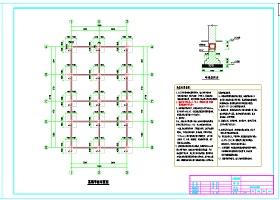 2層鋼結構民房布置設計cad圖紙