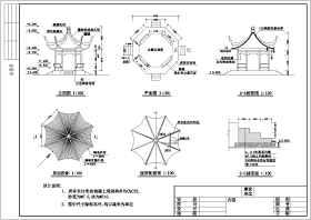 比较经典的八角亭建筑施工图