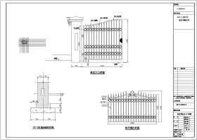 北京某住宅小区铁艺大门、围栏建筑设计施工图