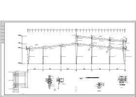 某钢结构厂房结构图纸