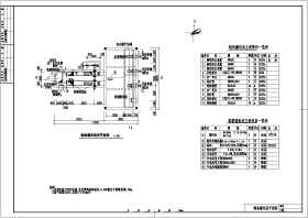 3万吨污水处理厂初步设计套图(AAO工艺)