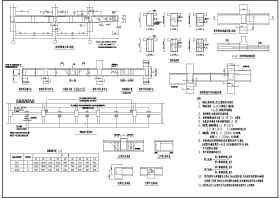 某地框架结构办公楼建筑结构CAD图纸