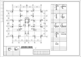 小高层住宅楼框剪结构cad施工图