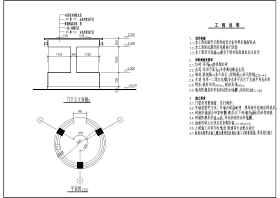 江畔明珠小区大门建筑设计图