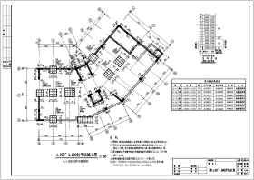 某小区框剪型小高层建筑工程施工设计图纸