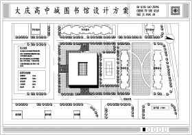 某高中圖書館建筑設計cad方案圖