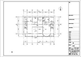 289.59平米别墅建设设计图(带效果图)