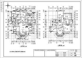 二层独栋别墅建筑设计图(带效果图)